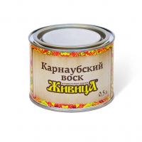 """Карнаубский воск """"Живица"""" 0,5 ж.б."""